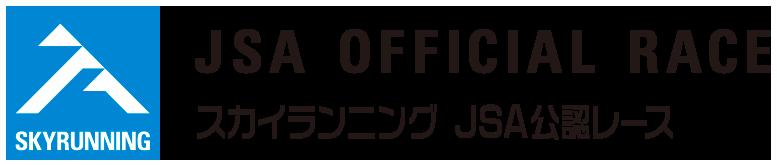 JSA公認レース